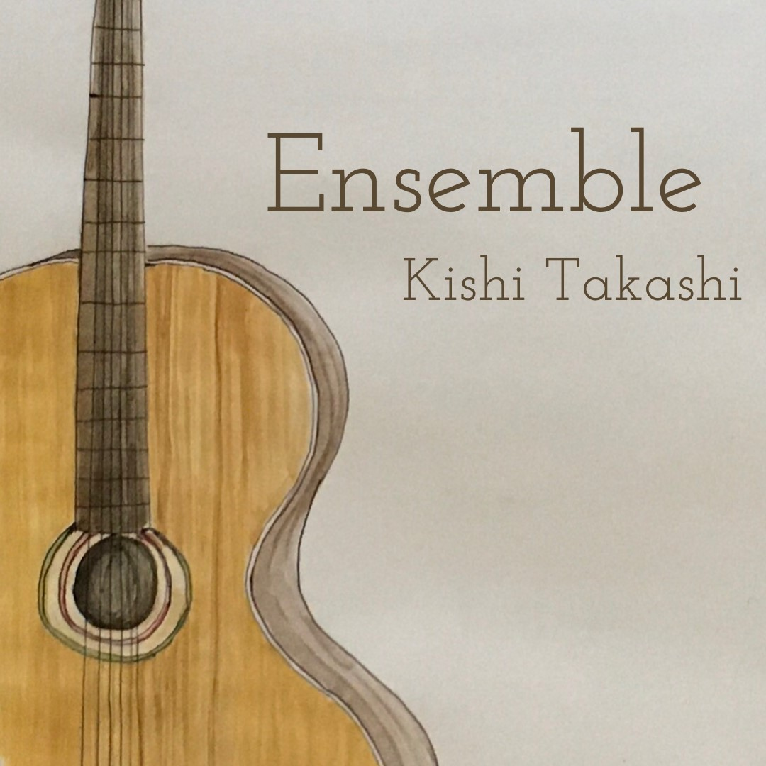 Kishi Takashi「Ensemble」リリースライブin ARTEPIAZZA BIBAI