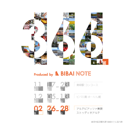 BIBAI NOTE 366展
